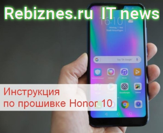 Honor 10 убогое чудище!